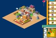 중국도시만들기