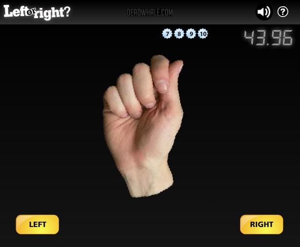 손방향맞추기