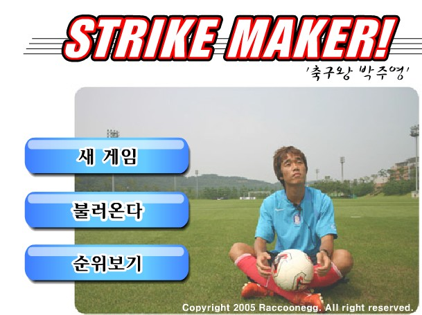 Soccer King Park Ju Young