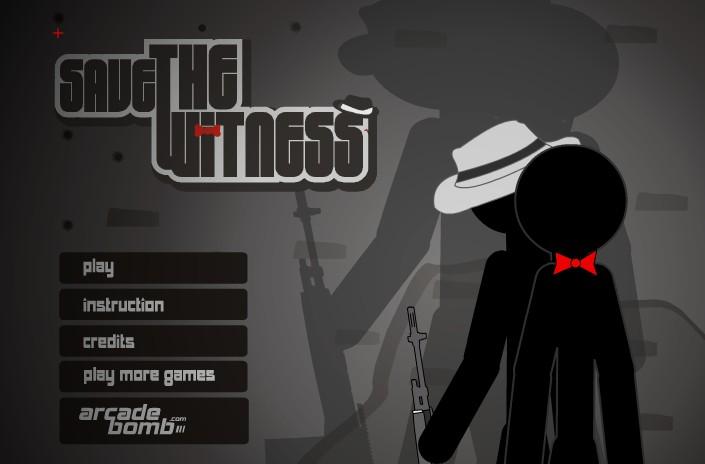 증인보호 게임