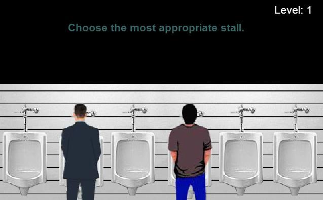 화장실 최적위치